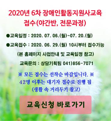 f3fa99ec349515864e2a55914df13427_1593006792_6628.jpg
