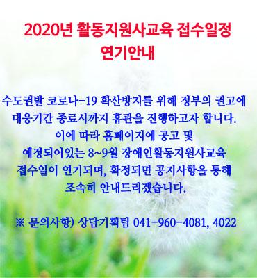 aa306ec43ee24edc9b4aa7eff22b7218_1600498255_3456.jpg